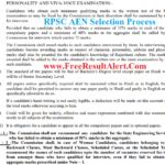 RPSC AEN Answer Key 2018