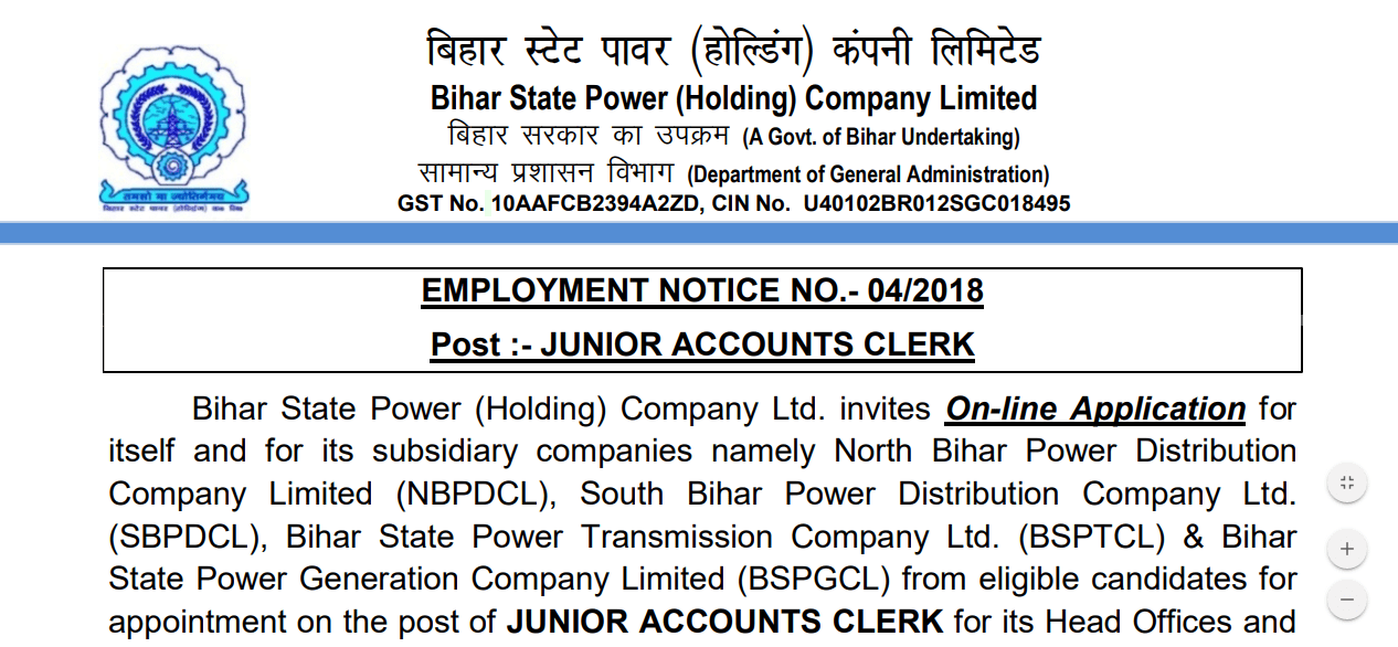 BSPHCL Junior Accounts Clerk Answer Key 2018