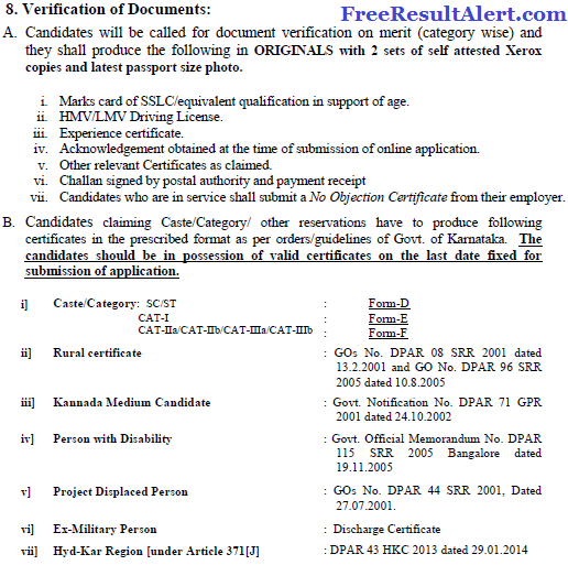 KPCL Operative Driver Admit Card 2019