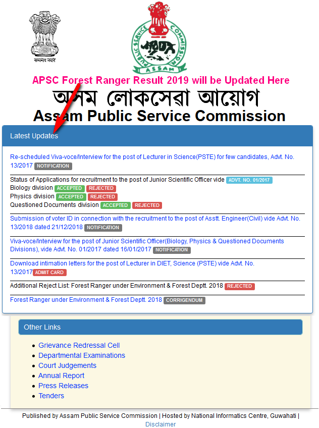 APSC Forest Ranger Result 2019