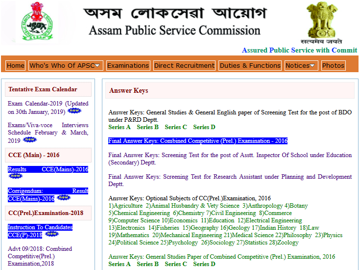 APSC Forest Service Ranger Answer Key 2019
