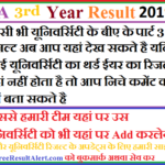 BA 3rd Year Result 2019