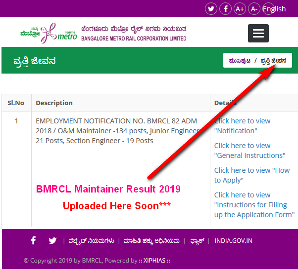BMRCL Maintainer Result 2019