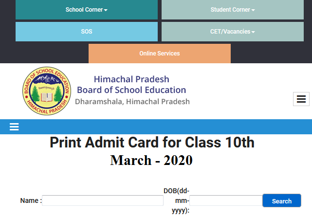 HP Board Admit Card 10th Class 2020