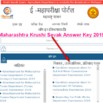 Maharashtra Krushi Sevak Answer Key 2019