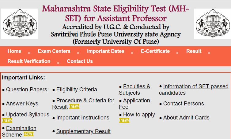 Maharashtra SET Answer key 2019 येथे पहा setexam unipune ac
