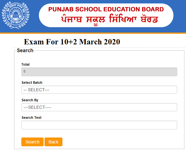 PSEB 12th Admit Card 2020