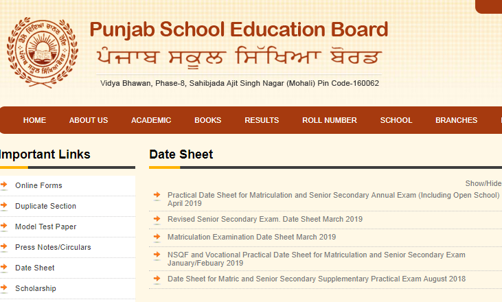 PSEB 8th Class Date Sheet 2019