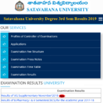 Satavahana University Degree 3rd Sem Results 2019