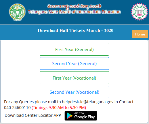 TS Inter 2nd Year Hall Tickets 2020
