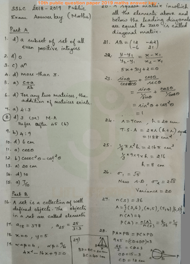 10th public question paper 2019 maths answer key