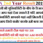 BA 2nd Year Result 2019