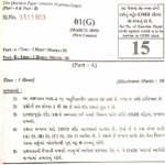 GSEB SSC Maths Answer Key 2019 MCQ Question Paper Solutions