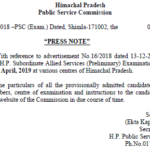 HP Allied Subordinate Services Admit Card 2019