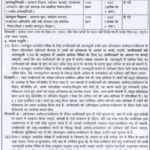 NTRO Technical Assistant Admit Card 2019