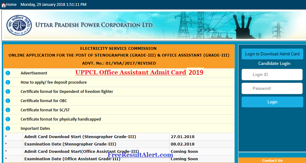 UPPCL Office Assistant Admit Card 2019