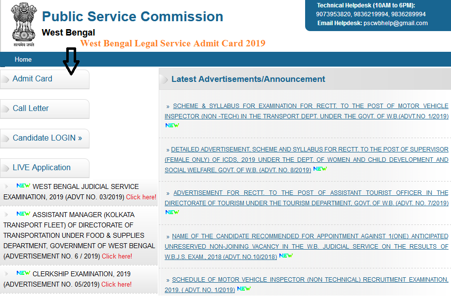 West Bengal Legal Service Admit Card 2019