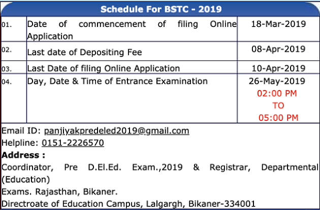 bstc 2019 online application form