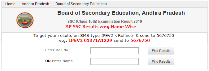 AP SSC Results 2020 Name Wise Class 10th Result Search by Name