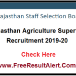 Rajasthan Agriculture Supervisor Recruitment 2019