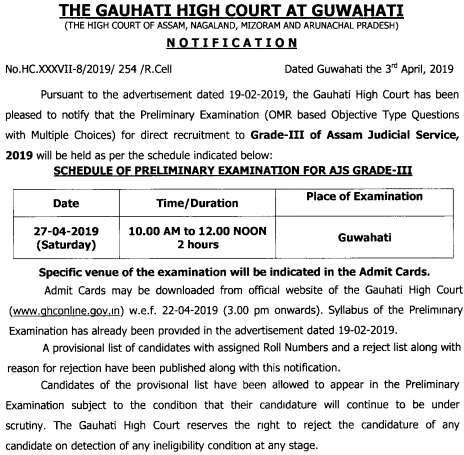 Assam Judicial Service Admit Card 2019 Download Grade I III