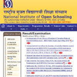 NIOS DElEd 4th Semester Result 2019