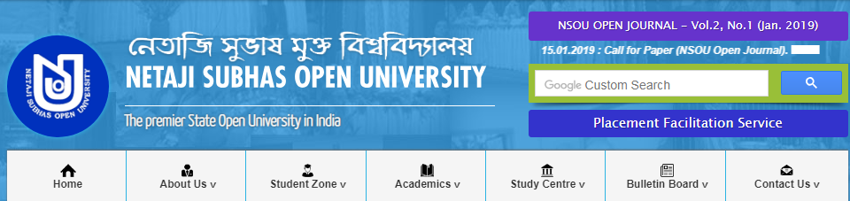 NSOU Bachelor Degree Programme (BDP) 3rd Year Exam Routine 2019