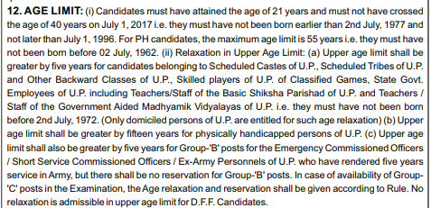 UP Sachivalaya Vacancy 2019-20 Age Limit