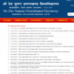 Sri Dev Suman Uttarakhand University Date Sheet