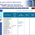 TNPSC Librarian Result 2019