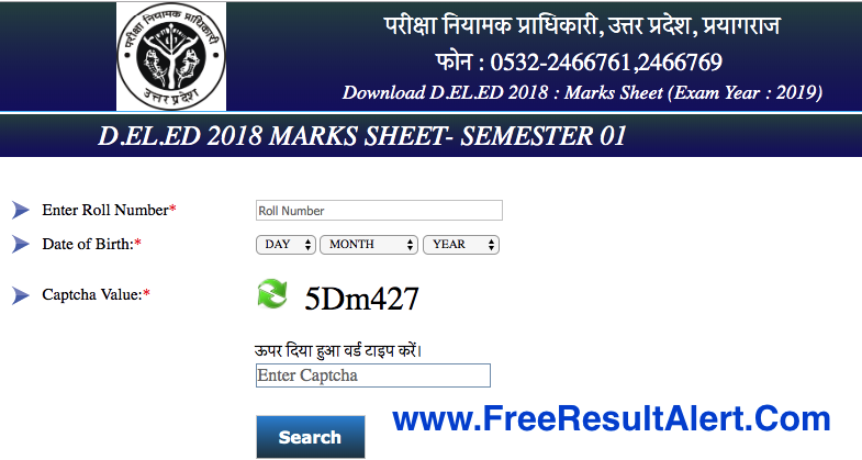 UP BTC Result 2019 1st Semester