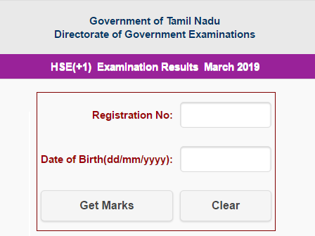 www.dge1.tn.nic.in 11th Result 2019