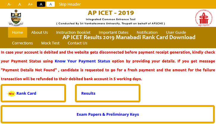 AP ICET Results 2019 Manabadi Rank Card Download