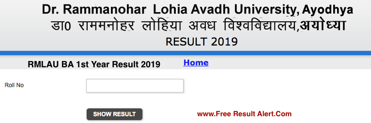 Avadh University BA 1st Year Result 2019