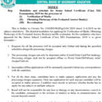 CBSE 12th Revaluation Form 2019