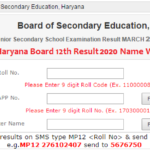 Haryana Board 12th Result Name Wise