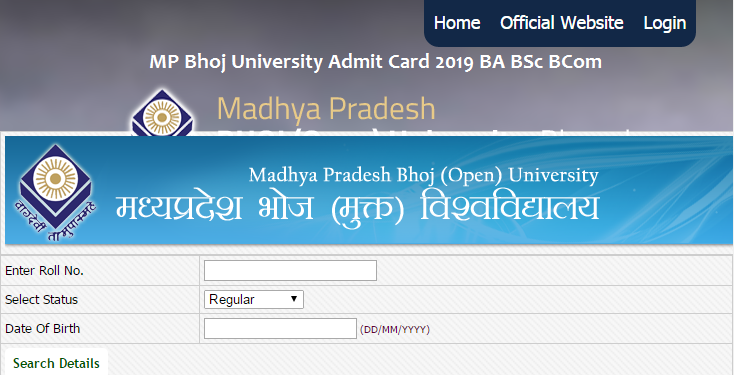 MP Bhoj University Admit Card 2019 BA BSc BCom