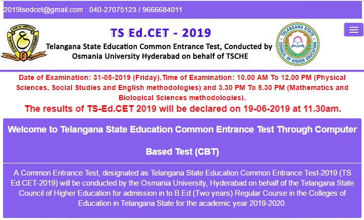 Manabadi TS EDCET Results 2019 Download