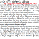 TS Degree Online Application 2019