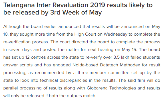 TS Inter Revaluation Results 2019