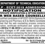 AP ECET Allotment 2019