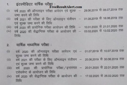 Bihar Board BSEB 12th Results 2019 declared: How to check ...