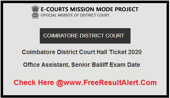 Coimbatore District Court Hall Ticket 2020