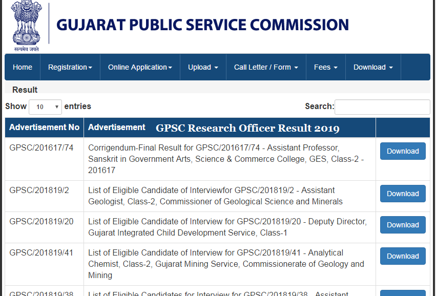 GPSC OJAS Research Officer Result 2019