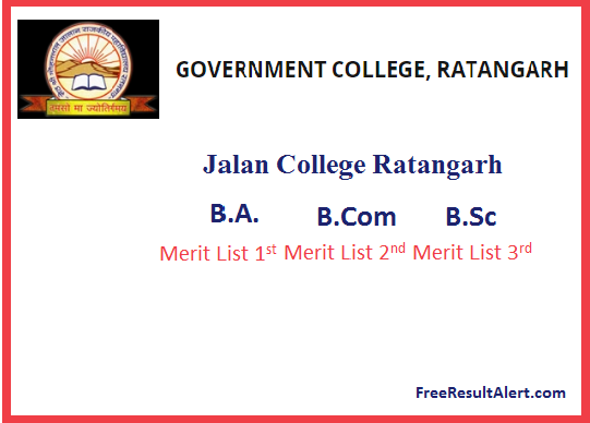 Jalan College Ratangarh Merit List