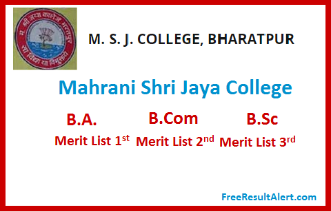 M.S.J. Govt.College Bharatpur Admission List