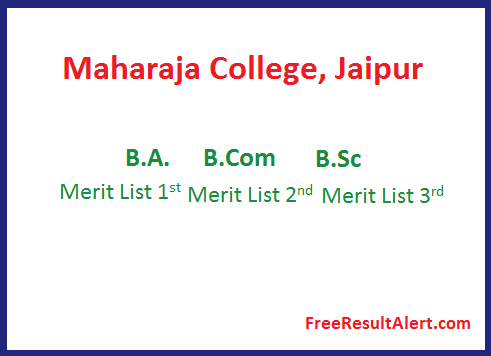 Maharaja College Merit List