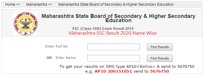 Maharashtra SSC Result 2020 Name Wise