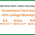 R.D Govt Girls College Bharatpur Admission List 2019
