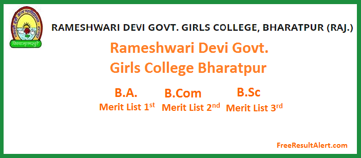 R.D. Govt Girls College, Bharatpur Admission List